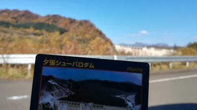 2019年北海道遠征4日目(2019/10/21) JR北海道完乗と夕張ダムカードドライブの旅