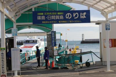 愛知県の離島 篠島・日間賀島を一回り