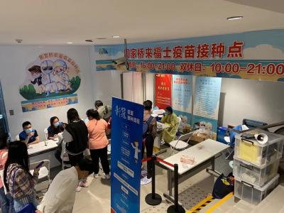中国上海でワクチンを打ってみた(2)