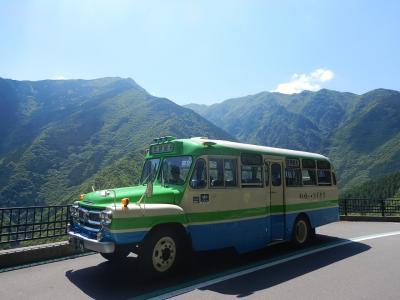 ラストイヤー!ボンネットバスで廻る祖谷渓谷の旅。トロトロの大歩危温泉サンリバー大歩危に宿泊