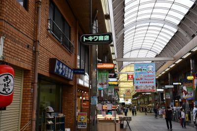 神戸の長田神社と板宿商店街