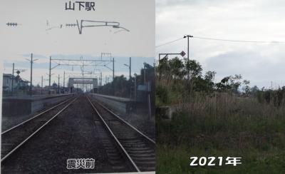 常磐線の旧線跡と昭和時代からある国道筋のドライブイン