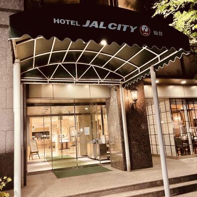 ホテルJALシティ仙台、宿泊者は牛タンカレーが無料です(6月20日まで)