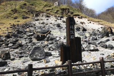 陸奥紀行2、ディープな爆風の那須岳敗退と那須温泉郷の46℃鹿の湯・殺生石