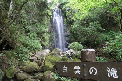 【奥湯河原】白雲の滝と老舗旅館「加満田」宿泊