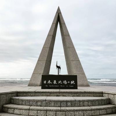 GWは2泊3日で北海道縦断 その①日本最北端「稚内」