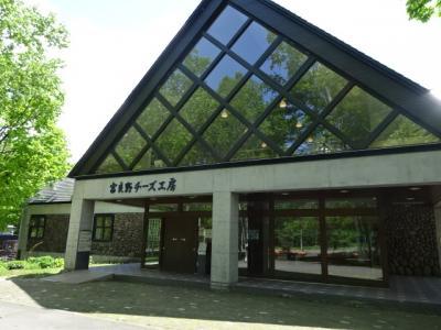 2021.5 北海道旅行② 富良野チーズ工房とファーム富田