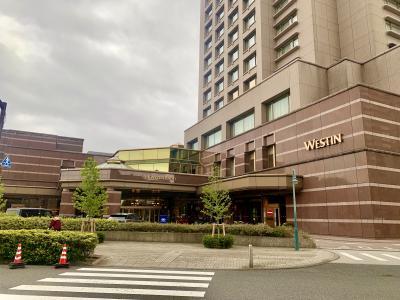 ウェスティン東京でのんびり週末ステイ♪