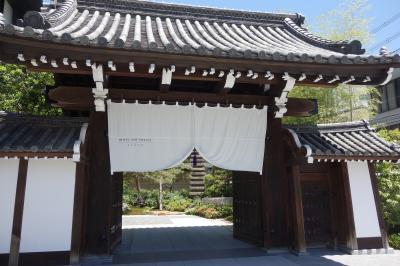 ホテルザミツイ京都1泊ステイ<2日目>閉鎖中の二条城、ホテル内をめぐるアートツアー