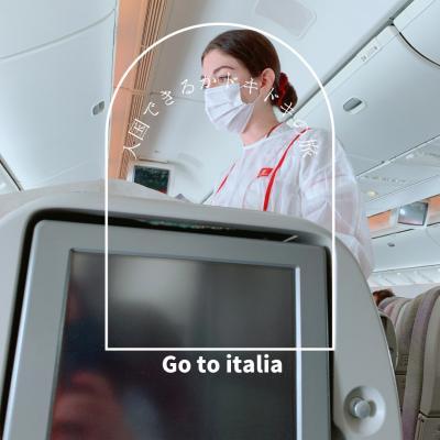 新生活に向けてイタリア渡航