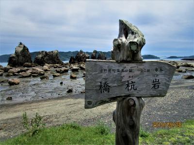 南紀白浜の旅行2.橋杭岩の絶景