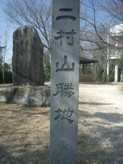 三角点を求めて。沓掛城址と二村山。鎌倉街道の要所です。