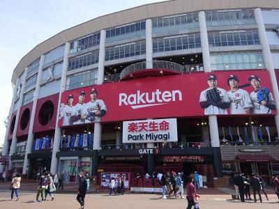 少し遅めの恒例行事 仙台に出かけてきた【その2】 仙台市内で野球観戦&プチオフ会開催