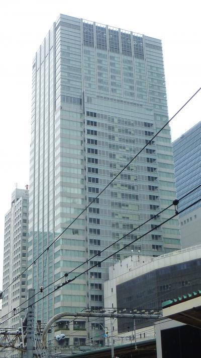 東京の超高層ホテル2カ所に泊る2泊3日 誕生日記念旅行【羽田空港~「ホテルメトロポリタン丸の内」移動編】