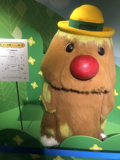 ヒラリーズ赤坂に宿泊して、森美術館、サントリー美術館、NHK放送博物館、みなと科学館をはしご。