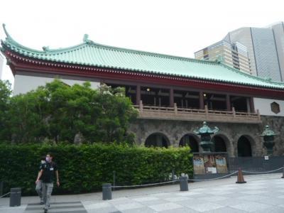 東京都港区にある大倉集古館を訪れました。日本で最初に設立された私立美術館です。