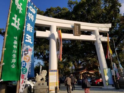 清正公の加藤神社