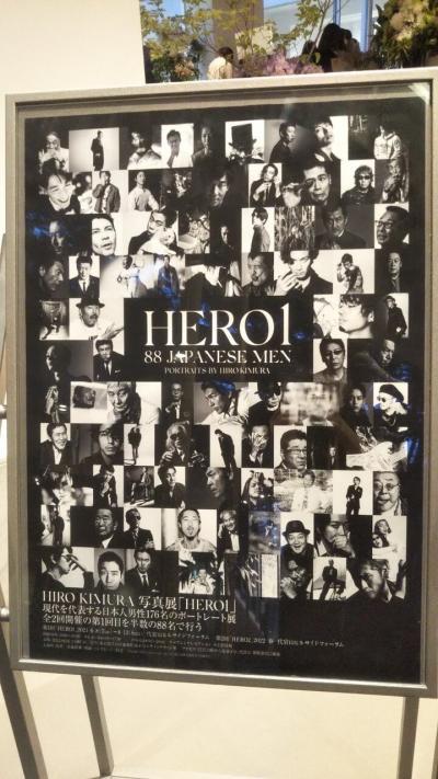 HIRO KIMURAによる写真展「HERO1」
