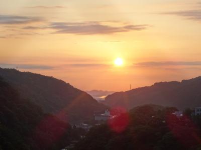 娘ふたりと箱根へ1泊。無料宿泊でグルメと温泉を楽しむ旅!
