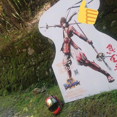 比叡山×戦国BASARA【バイク】