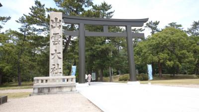 島根東部パワースポットの旅1