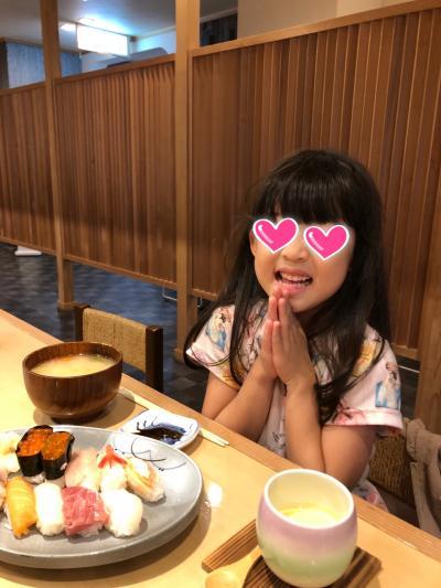 寿司食べ放題付きOYOホテル1泊当選★小1娘と1泊2日で函館