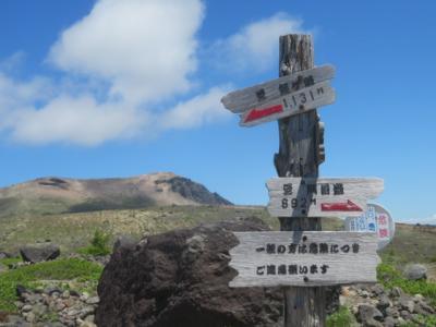 北海道駒ヶ岳に登ってから森町の道の駅「つどーる・プラザ・さわら」へ
