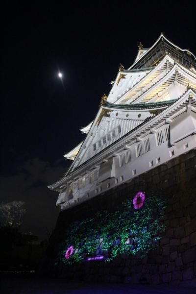 大阪・神戸、昭和を求めひとり彷徨う。(その2・パナソニックミュージアムでレトロ家電を堪能、そして大阪城へ)