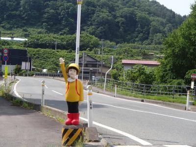 小3、年長連れ☆山形縦断&福島の旅