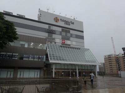 思い出のつくば駅前の再生に期待!【親子で東京往復記・2021年5月編その4】
