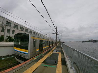 海が目の前駅 海芝浦駅