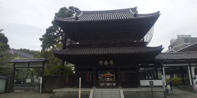 高輪ゲートウェイから泉岳寺参拝と人気インド料理