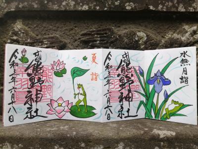 '21 千葉御朱印さんぽ6月 成田豊住熊野神社~駿河屋のうなぎ~三芳家のかき氷