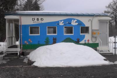 道東の釧網本線の車窓を楽しむ鉄道旅~お勧めしたい四季の見どころ~(北海道)