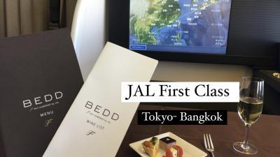 JALファーストクラスサービス レア路線 期間限定