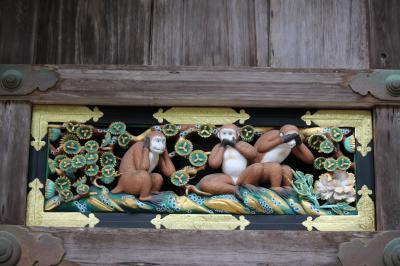 世界遺産日光二社一寺を巡る