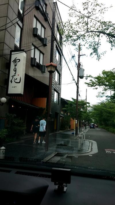 京都日帰り