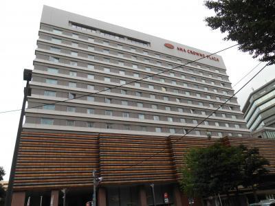 ANAクラウンプラザホテル福岡(レギュラーフロア[ツイン])宿泊記