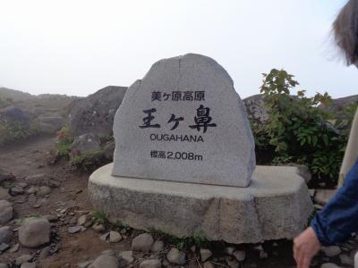 ゴンママがお友達と3人で、長野県の温泉三昧へ3泊4日の旅 1日目 下巻。