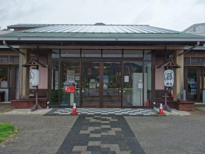 名古屋から,伊勢湾岸・新東名・東名を走り,横浜・青葉で下りる。雨中のドライブ。