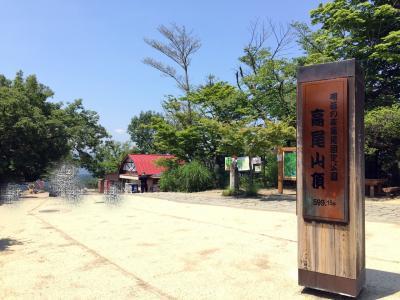 2021初夏 再び!一人高尾山ハイキング