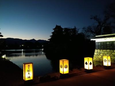 【日本百名城】松本城へ 鉱物の博物館にも行きました