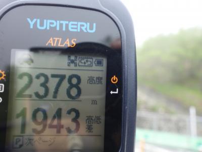 富士山富士宮口五合目までドライブ。あっという間に高度2,378メートル。