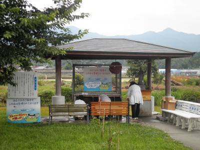 平成の名水百選 金峰山湧水群・尾田の丸池に行ってみました