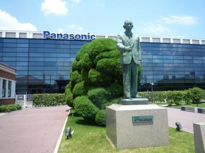 大阪・門真 幸之助翁にふれるパナソニックミュージアムでぶらぶら歩き旅