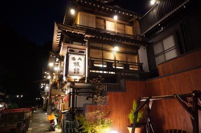銀山温泉へ ('20/09 東北 No5)