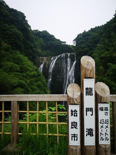 日常の龍門滝