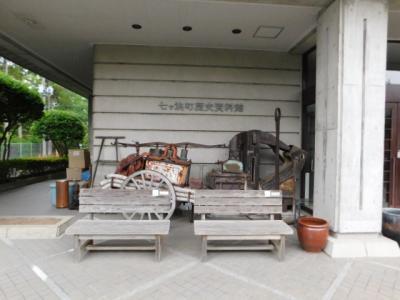 七ヶ浜町歴史資料館