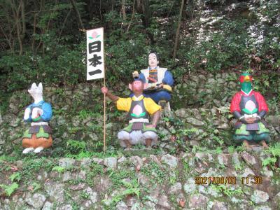 落語の「桃太郎」知ってますか? ~犬山の桃太郎神社訪問~