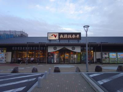 長篠設楽原PAは長篠の合戦の場